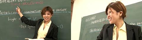 パイン先生