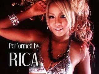 RICA(彩音リカ)